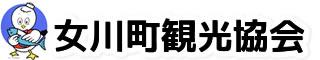 女川町観光協会 logo