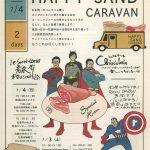 HAPPY  SAND  CARAVAN
